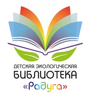 Эмблема библиотеки Радуга
